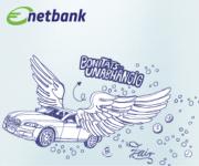 Jetzt noch bessere Konditionen beim netbank Ratenkredit